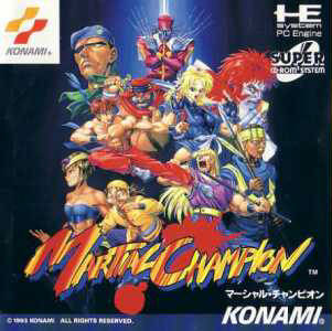 Martial Champion - Turbo CD (Japan)