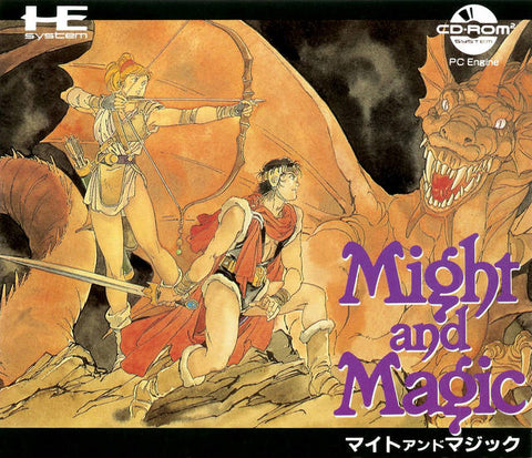 Might and Magic - Turbo CD (Japan)