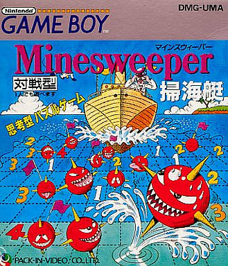 Minesweeper - Game Boy (Puzzle, 1991, JP )