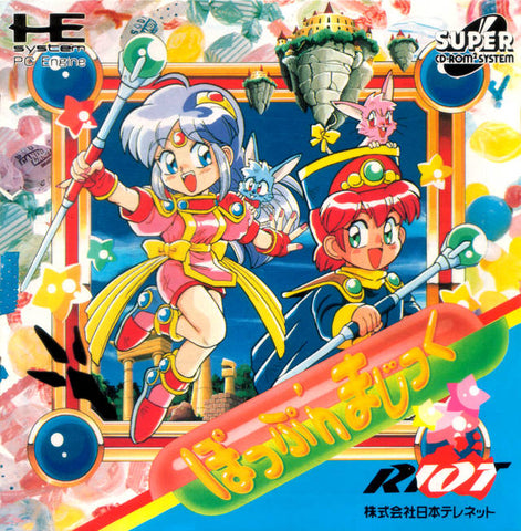 Pop'n Magic - Turbo CD (Japan)