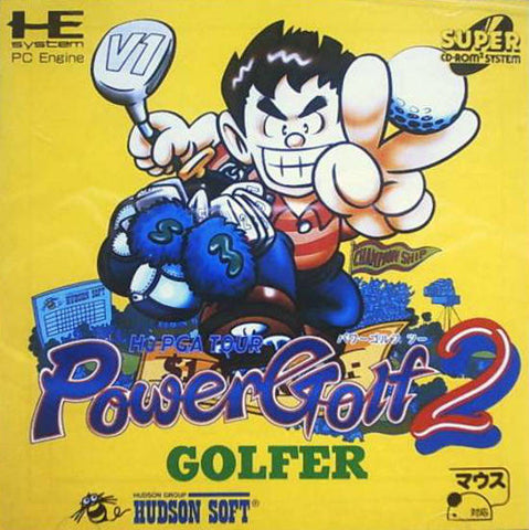 Power Golf 2: Golfer - Turbo CD (Japan)