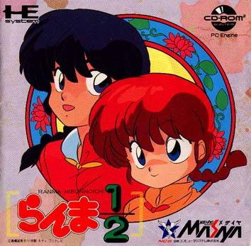 Ranma 1/2 - Turbo CD (Japan)