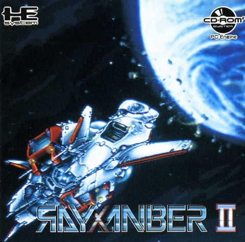 Rayxanber II - Turbo CD (Japan)