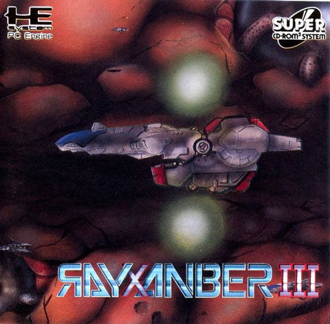 RayXanbeR III - Turbo CD (Japan)