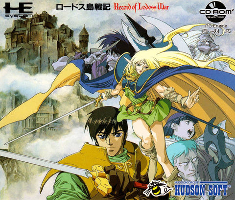 Lodoss Tou Senki - Turbo CD (Japan)
