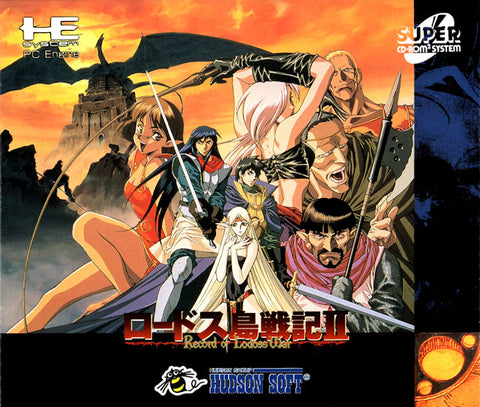 Lodoss Tou Senki II - Turbo CD (Japan)