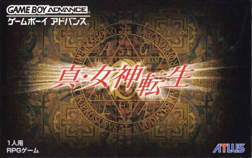 Shin Megami Tensei - Game Boy Advance (RPG, 2003, JP )