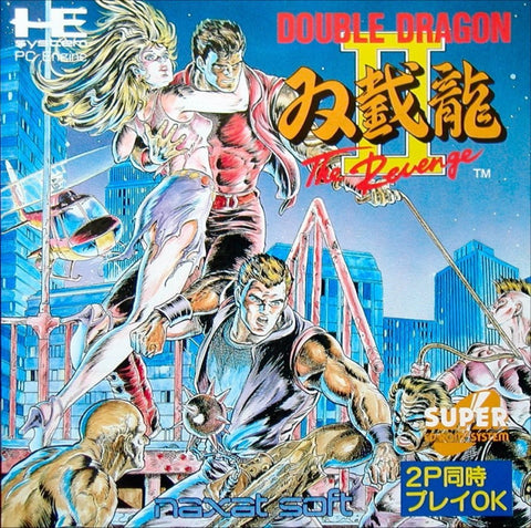 Double Dragon II: The Revenge - Turbo CD (Japan)