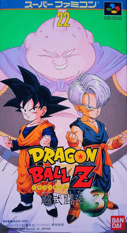 Dragon Ball Z: Super Butouden 3 - Super Famicom (Japan) [USED]