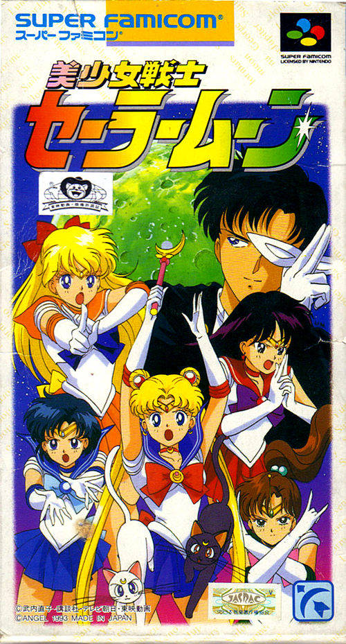 Bishoujo Senshi Sailor Moon - Super Famicom (Japan) [USED]