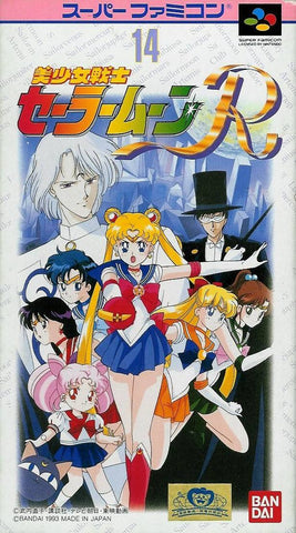 Bishoujo Senshi Sailor Moon R - Super Famicom (Japan) [USED]