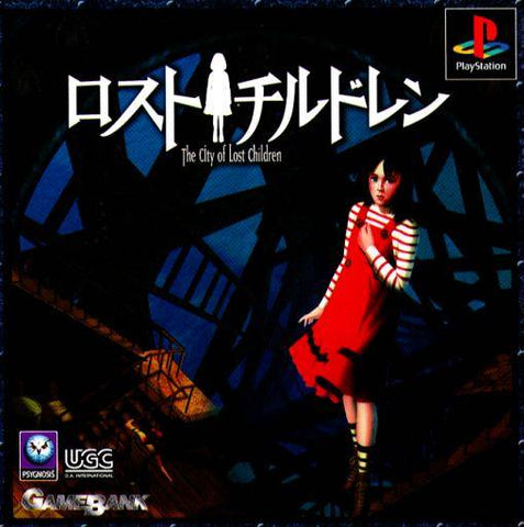 Lost Children: The City of Lost Children - PlayStation (Japan)