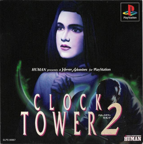Clock Tower 2 - PlayStation (Japan)