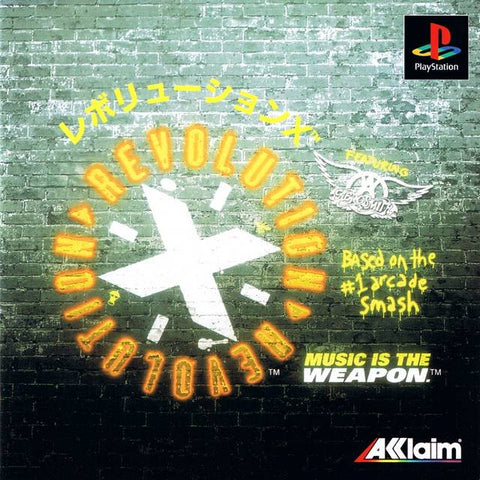 Revolution X - PlayStation (Japan)
