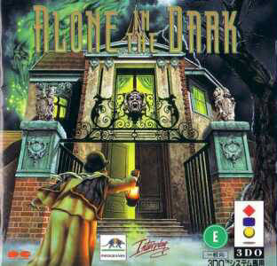 Alone in the Dark - 3DO (Japan)