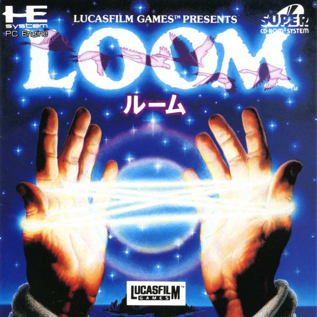 Loom - Turbo CD (Japan)
