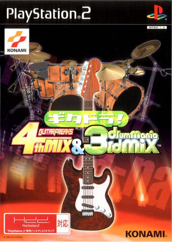 GitaDora! Guitar Freaks 4th Mix & DrumMania 3rd Mix - PlayStation 2 (Japan)