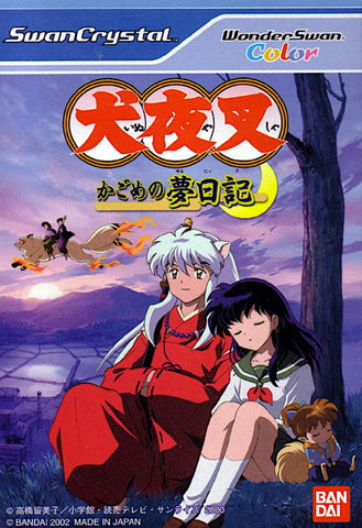 Inuyasha: Kagome no Sengoku Nikki - WonderSwan Color (Japan)