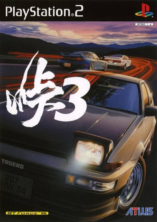 Touge 3 - PlayStation 2 (Japan)