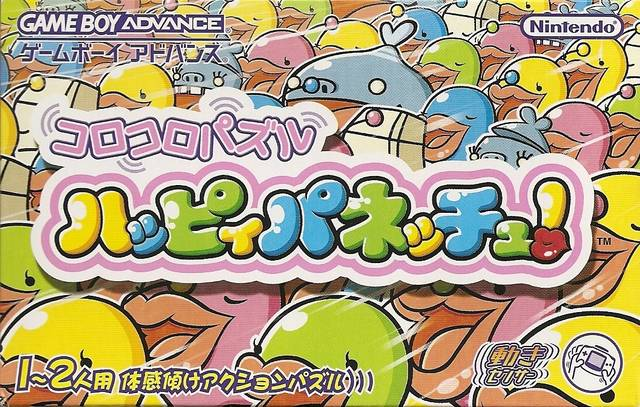 Koro Koro Puzzle - Happy Panechu! - Game Boy Advance (Japan)