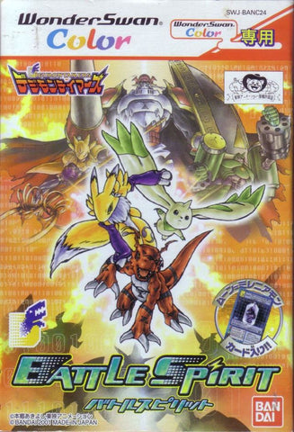 Battle Spirit: Digimon Tamers - WonderSwan Color (Japan)