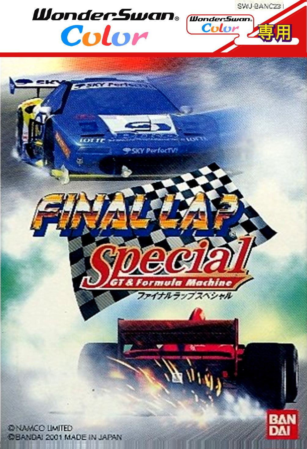 Final Lap Special: GT & Formula Machine - WonderSwan Color (Japan)