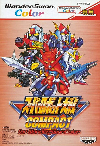Super Robot Taisen Compact for WonderSwan Color - WonderSwan Color (Japan)