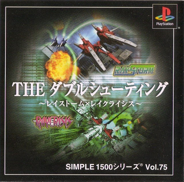 Simple 1500 Series Vol. 75: The Double Shooting: RayStorm x RayCrisis - PlayStation (Japan)