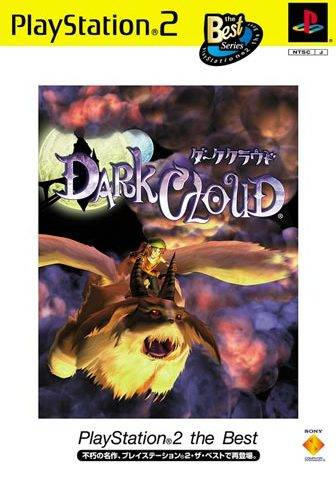Dark Cloud (PlayStation 2 the Best) - PlayStation 2 (Japan)