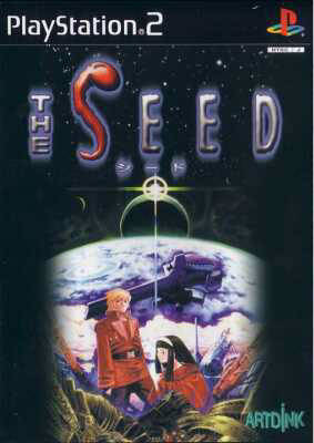 The Seed - PlayStation 2 (Japan)