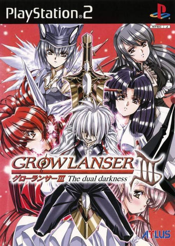 Growlanser III: The Dual Darkness - PlayStation 2 (Japan)