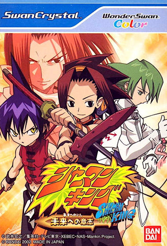 Shaman King: Asu e no Ishi - WonderSwan Color (Japan)
