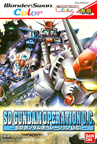 SD Gundam: Operation U.C. - WonderSwan Color (Japan)