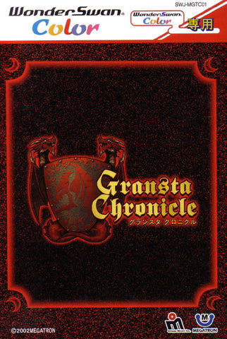 Gransta Chronicle - WonderSwan Color (Japan)