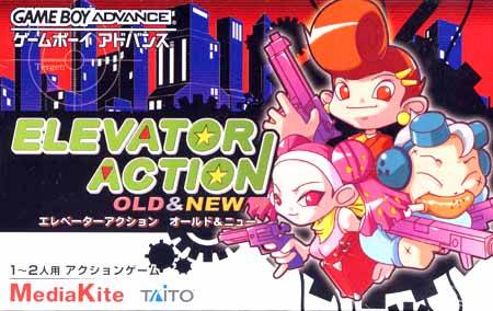 Elevator Action: Old & New - Game Boy Advance (Misc, 2002, JP )