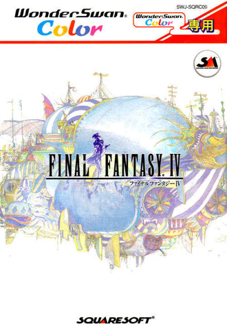 Final Fantasy IV - WonderSwan Color (Japan)