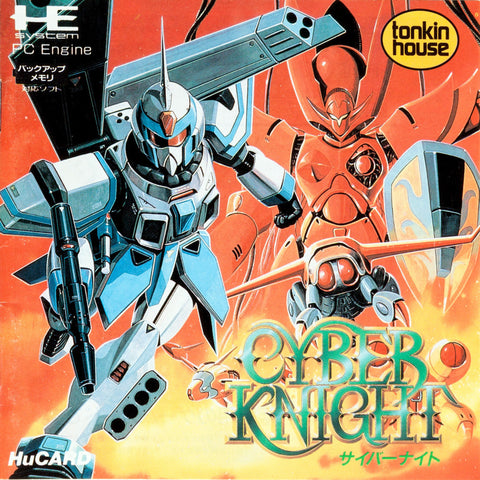 Cyber Knight - TurboGrafx-16 (Japan)