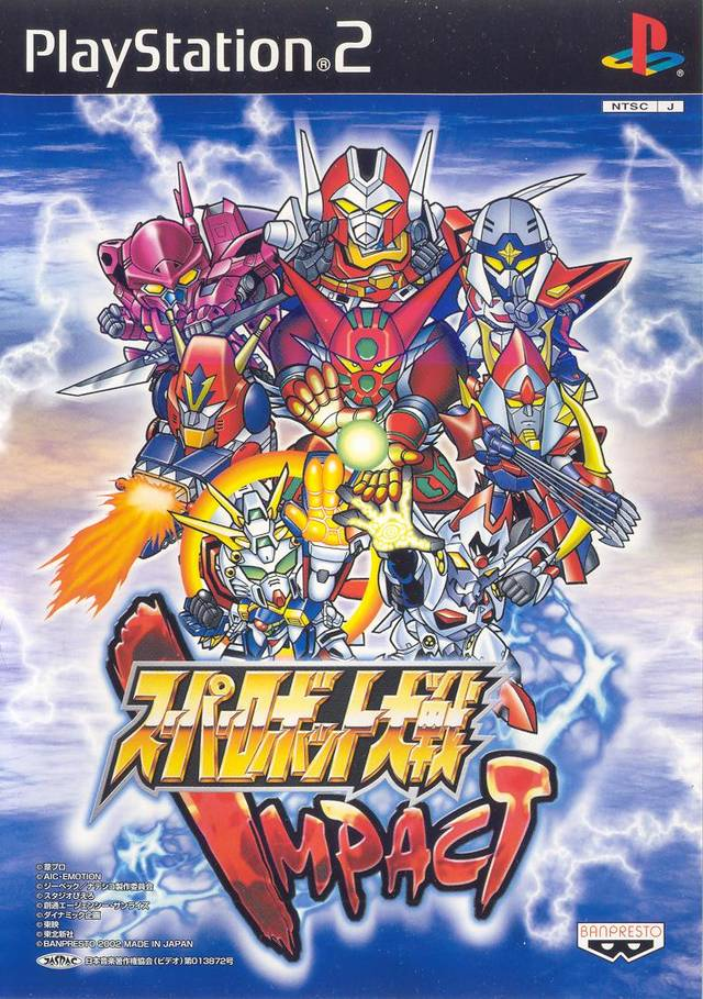 Super Robot Taisen Impact - PlayStation 2 (Japan)