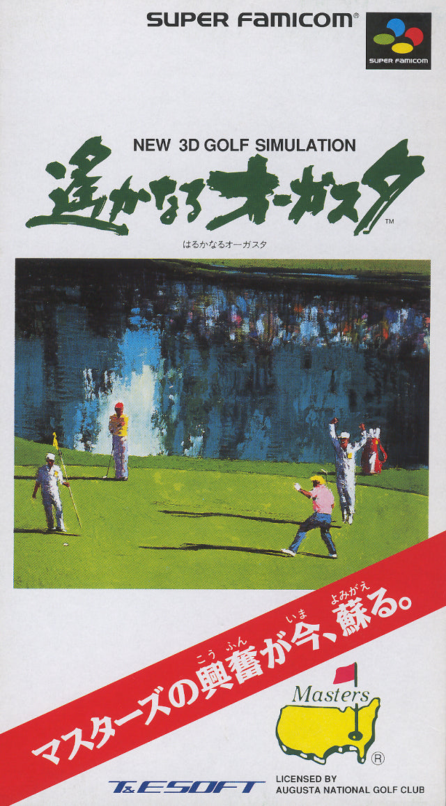 New 3D Golf Simulation: Harukanaru Augusta - Super Famicom (Japan) [USED]