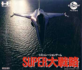 Super Daisenryaku - Turbo CD (Japan)