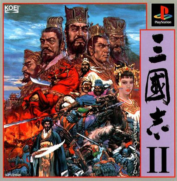 San Goku Shi II - PlayStation (Japan)