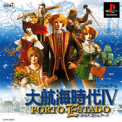 Daikoukai Jidai IV: Porto Estado - PlayStation (Japan)