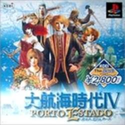 Daikoukai Jidai IV: Porto Estado (Koei the Best) - PlayStation (Japan)