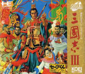 San Goku Shi III - Turbo CD (Japan)