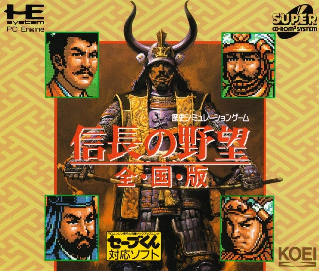 Nobunaga no Yabou: Zenkokuban - Turbo CD (Japan)