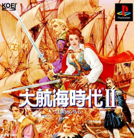 Daikoukai Jidai II - PlayStation (Japan)