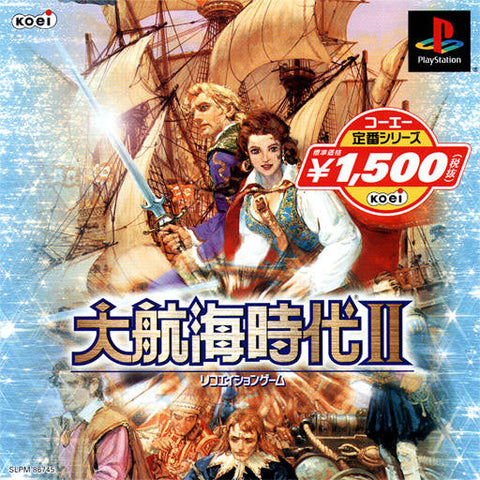 Daikoukai Jidai II (Koei Teiban Series) - PlayStation (Japan)