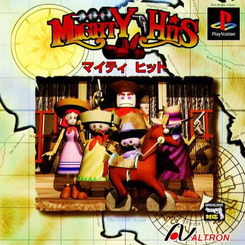 Mighty Hits - PlayStation (Japan)