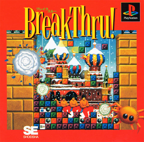 BreakThru! - PlayStation (Japan)