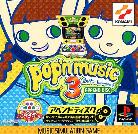 Pop'n Music 3 Append Disc - PlayStation (Japan)